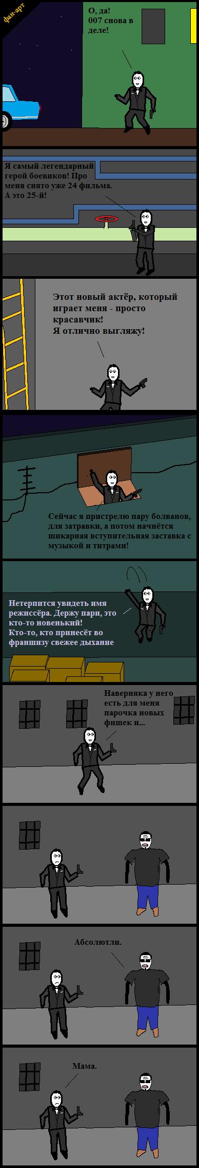 Водочно-мартиничное Комиксы, Cynicmansion, Длиннопост, Курицын