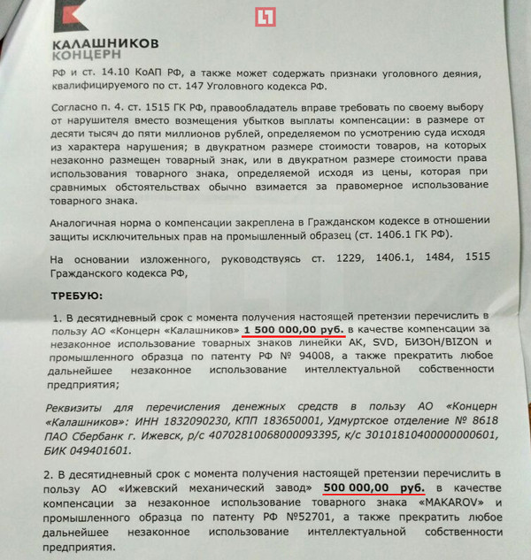 """Концерн """"Калашников"""" объявил войну страйкболистам из-за АК-47 и """"Макарова"""" Новости, Страйкбол, Калашников, Длиннопост"""