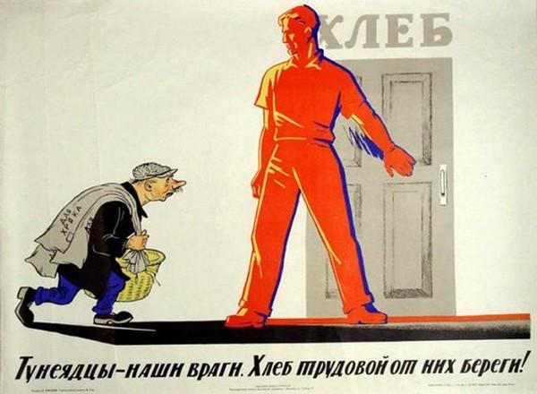 Общество пикабу по борьбе с попрошайками (Санкт-Петербург) Попрошайки, Санкт-Петербург, Общество, Акции, Гражданская позиция, Длиннопост