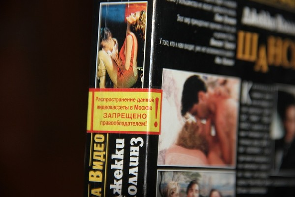 Порно жесткое фильм на кассетах был