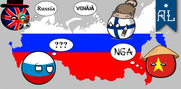Как называется Россия на разных языках? Россия, Германия, Китай, Филология, Длиннопост