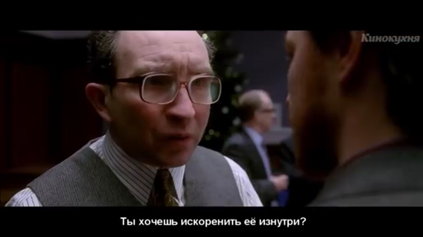 Грязь (2013) грязь, диалог, Фильмы, Раскадровка