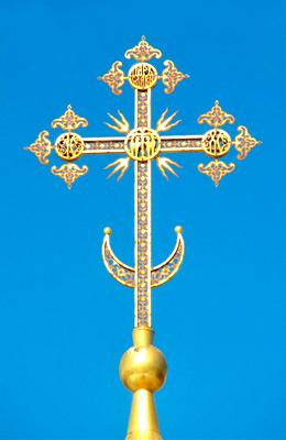 Христос и Солнце (теория) Религия, Христианство, Язычество, Иисус Христос, Теория, Длиннопост, Гифка