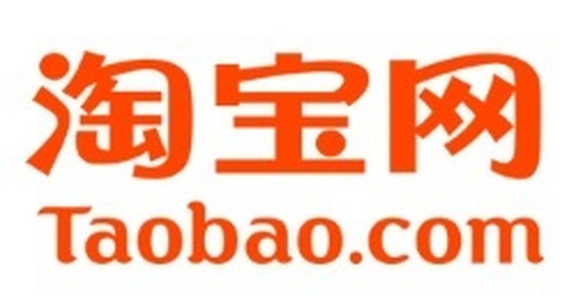 Посредник таобао china town отзывы
