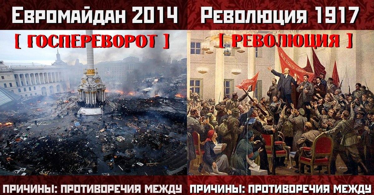 демотиваторы октябрьская революция