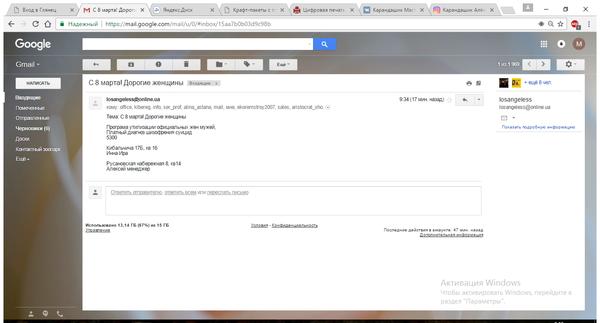 Оригинальное поздравление с 8 марта Скриншот, КАК?, 8 марта, Маразм, Эээээ