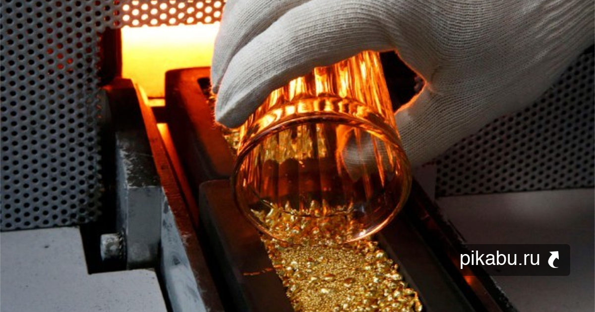 fd736b60f6a4 Грамм золота. Экскурсия на завод цветных металлов