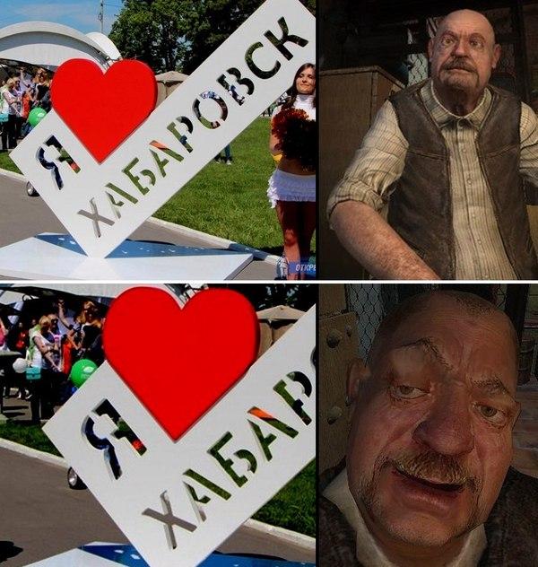 Довольный Сидорович