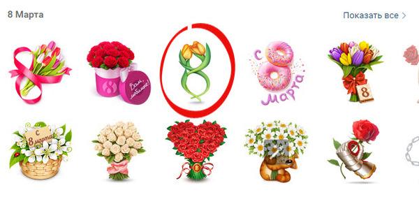 Интересно, в ВК осознают что они предлагают бесплатно дарить ДВА цветочка а не три или один?