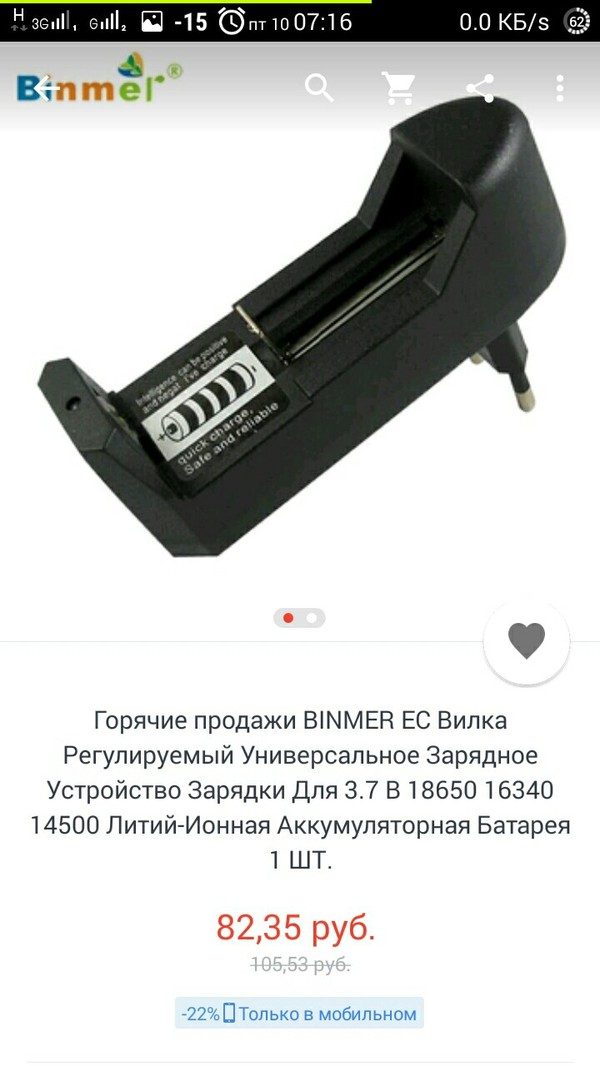 Отзыв на AliExpress Клубничка, Отзыв, Длиннопост