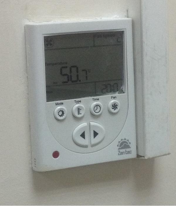 Тепло Серверная, Тепло, IT