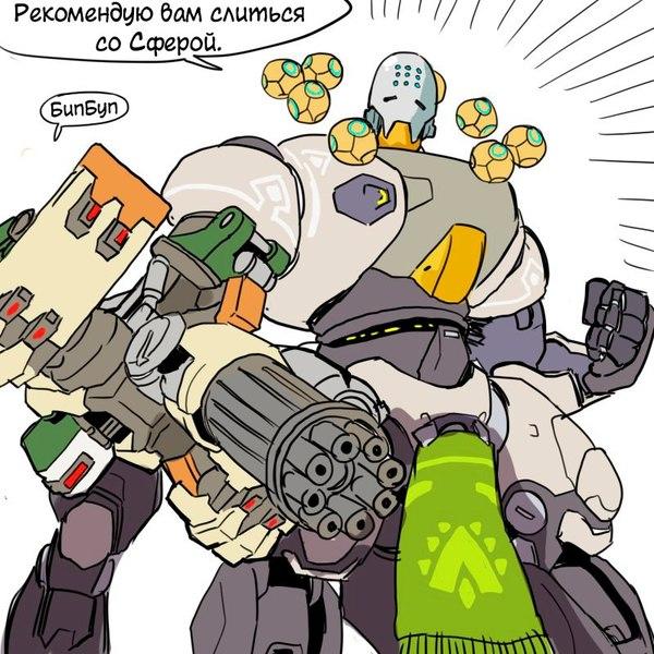 GO GO POWER OMNICS! overwatch, zenyatta, Orisa, bastion, ориса, бастион