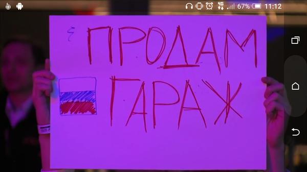 Смотрел финал турнира по Heroes of the Storm в Катовице, неожиданно увидел это)