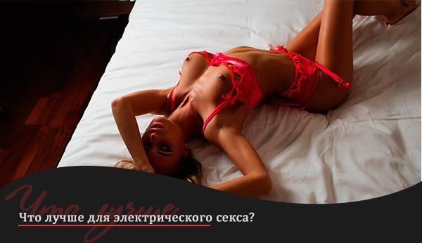 надо смотреть порно онлайн русские лесбиянки зрелые предложить Вам посетить сайт
