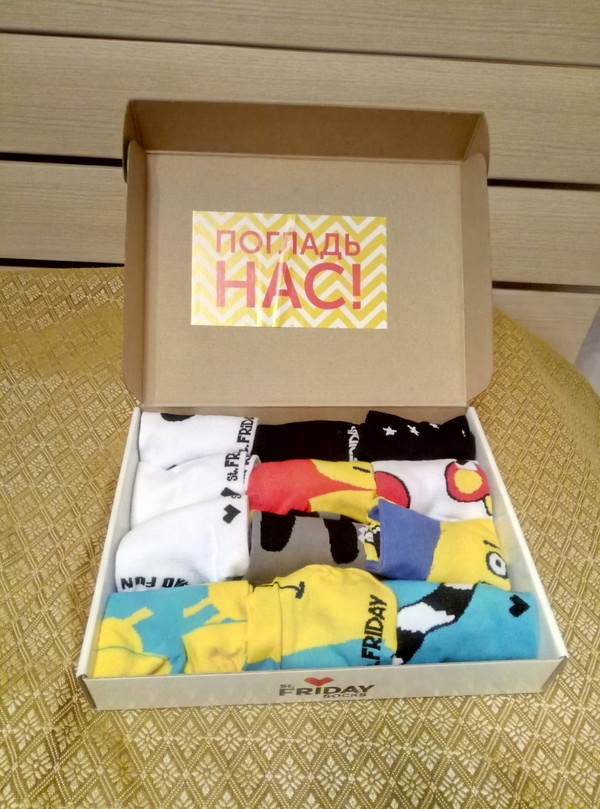 Про носки подарок, носки, инструкция, длиннопост