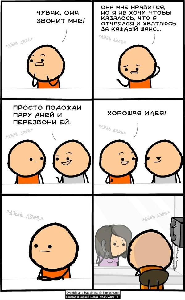 Цианид и счастье на русском шлюха
