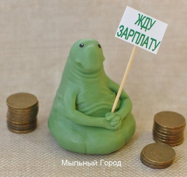 приложение картинка ждуна с деньгами что