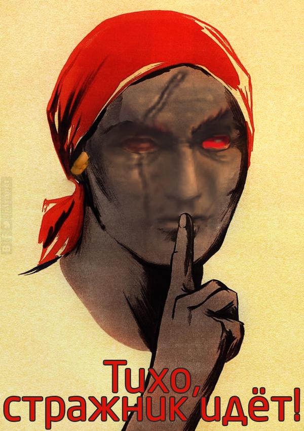 Агитплакаты Морровинда The Elder Scrolls, Плакат, Morrowind, СССР, Длиннопост