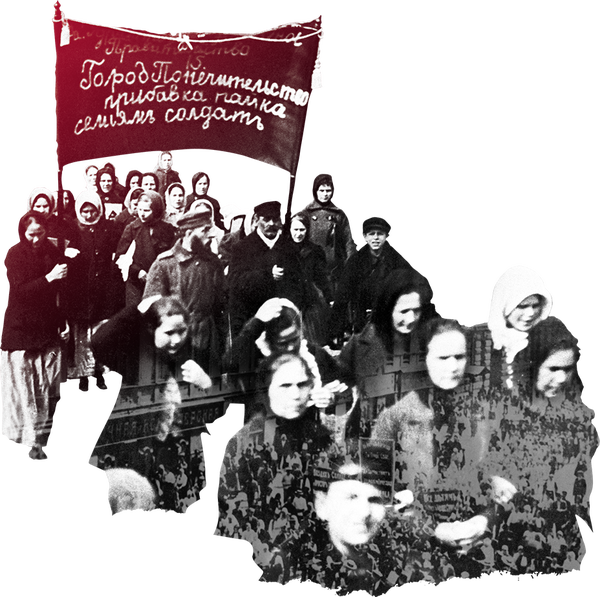 Хроника 1917-го. Часть 1. революция 1917, февральская революция, политика, длиннопост