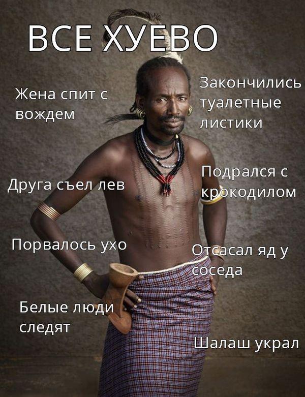 Аборигенское