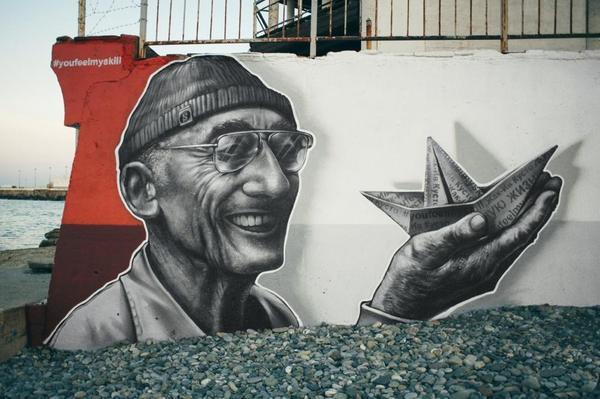 Уличные граффити в Сочи прибавляются... Сочи, StreetSkills, Граффити, Шурик, Кусто, Бендер, Длиннопост