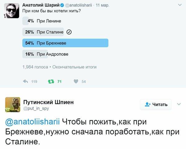 """""""Пожить как при Брежневе"""""""