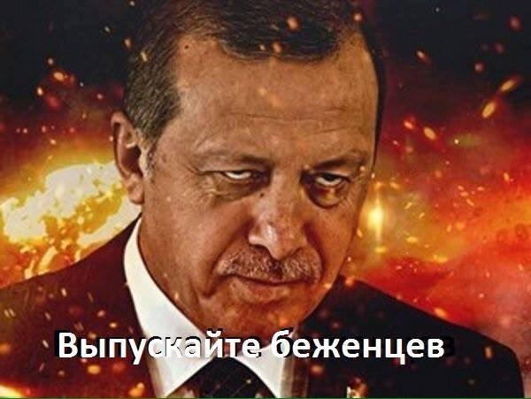 Выпускайте беженцев. Эрдоган, Европа, Беженцы, Юмор
