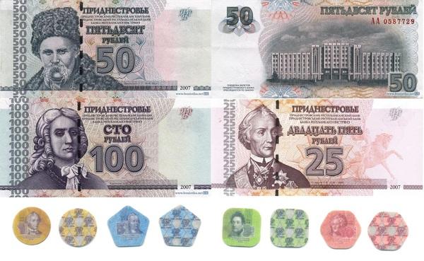 Деньги не для всех Монета, Купюра, Деньги, Валюта, Длиннопост