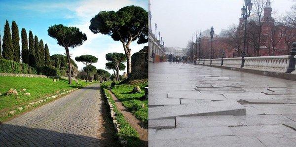 Слева - Аппиева дорога в Риме. Камни уложены при Аппии Клавдии в 312 году до н.э.Справа - плитка у Кремля. Уложена Собяниным в 2016-м.