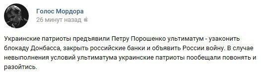 Блокада: «спроси меня про глаукому» Политика, Александр Зубченко, Длиннопост, Украина
