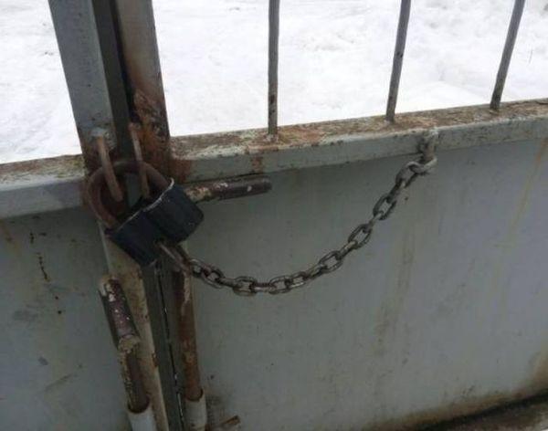 Цепь, что бы не украли замок!!!! Россия))))