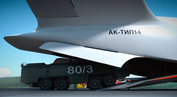 ПАК ТА: новейший транспортный самолет для российской армии Авиация, Самолет, Транспортная авиация, Длиннопост