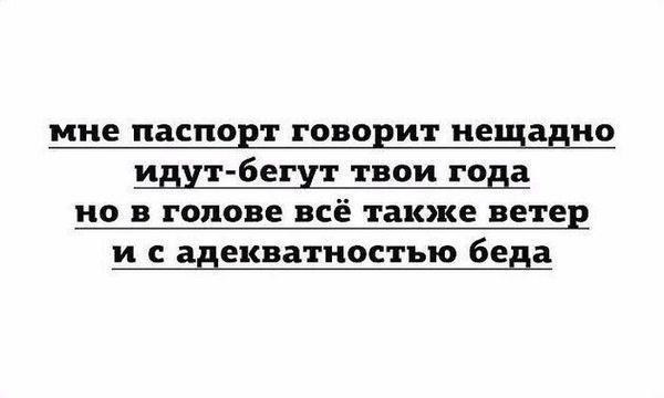 Надеюсь, я такая не одна)