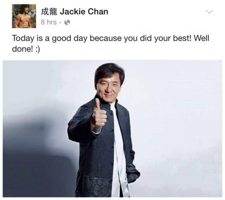 Джеки верит в тебя 9gag, Джеки чан