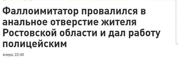 О трудоустройстве Заголовок, Новости, Градообразующее предприятие
