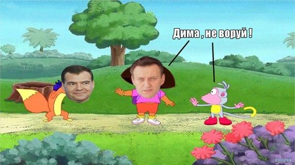 Эх, Дима, Дима