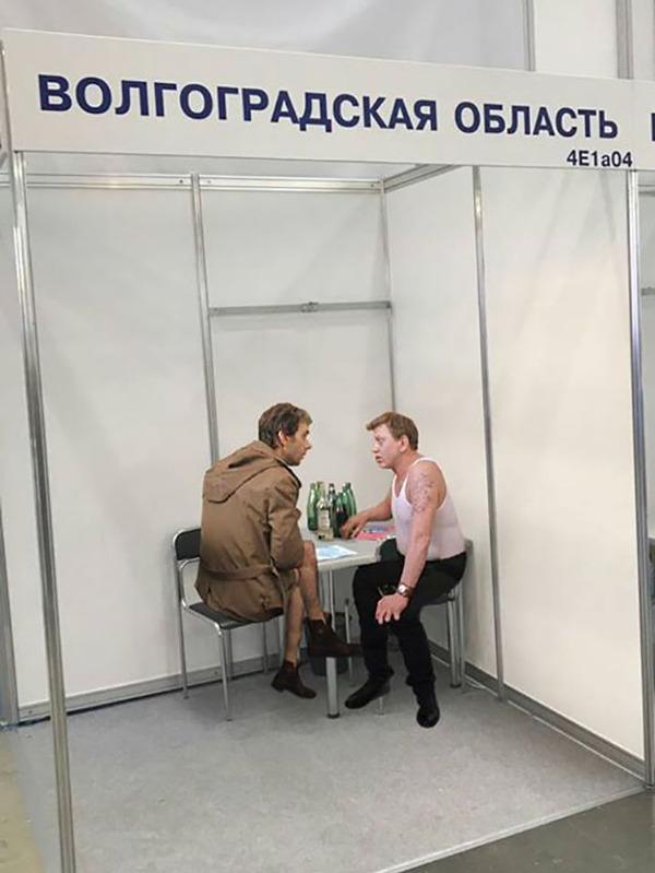 Коротко о туризме в Волгоградской области... Волгоград, Туризм, Выставка, Фотожаба, Минимализм, Длиннопост