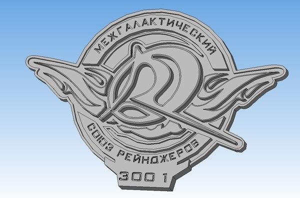 Значок Космических Рейнджеров на принтере Космические рейнджеры, Значок, 3D принтер, 3d печать