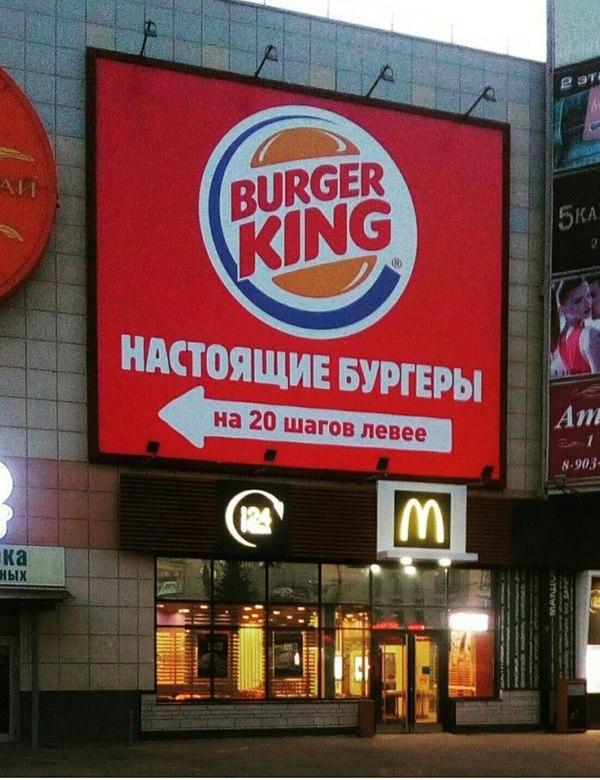 И впрямь Маркетинг, Реклама, Фастфуд, Макдоналдс