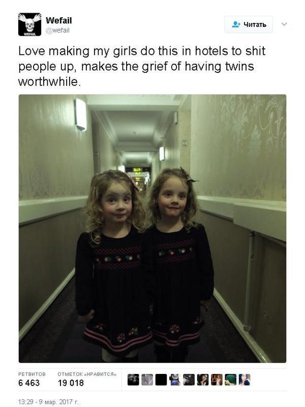 Отец пугает посетителей отелей дочерьми-близняшками Я знаю чего ты боишься, Сияние, Пугание, Видео, Длиннопост