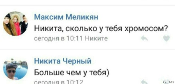 Больше - не всегда лучше)