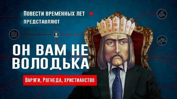 Они вам не... исторический юмор, николай II, сталин, романовы