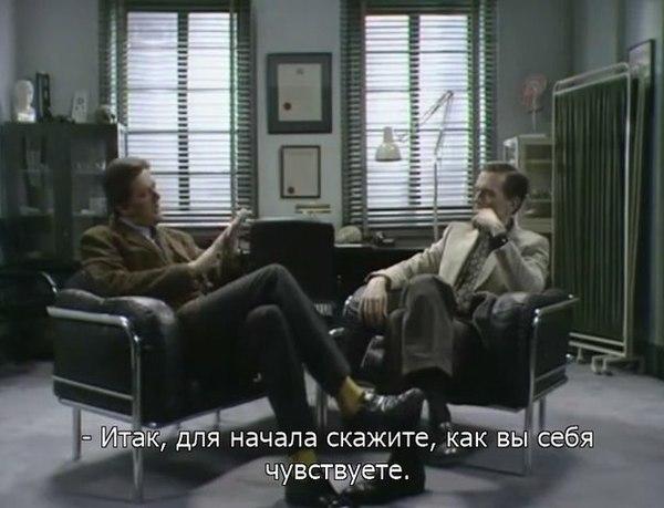 На приеме у психиатра Фрай и Лори, Стивен Фрай, Хью Лори, раскадровка, психиатрия, длиннопост