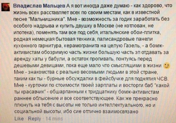 Знакомьтесь, журналист Life и редактор раздела Религия Владислав Мальцев. Вот оно лицо современной журналистики журналисты, lifenews