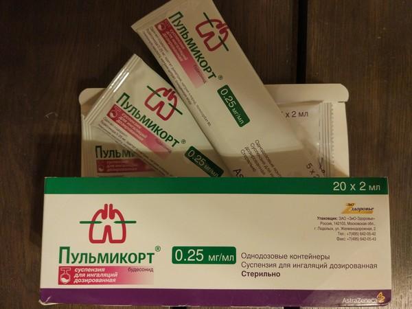 Отдам даром в Челябинске Лекарства, Даром, Челябинск, Отдам