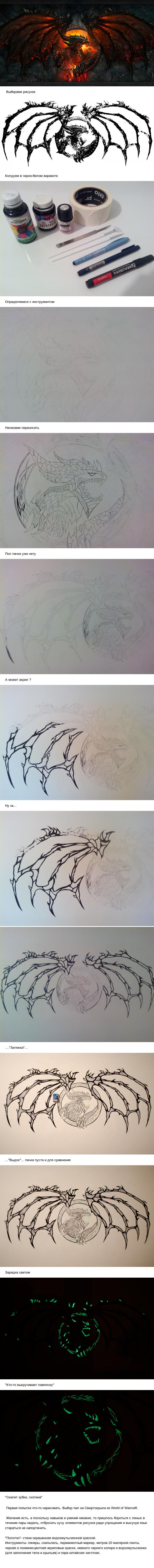 Дракон курильщика Рисунок, World of Warcraft, Смертокрыл, Творчество, Акрил, Ясдеаль, Длиннопост, Картинки