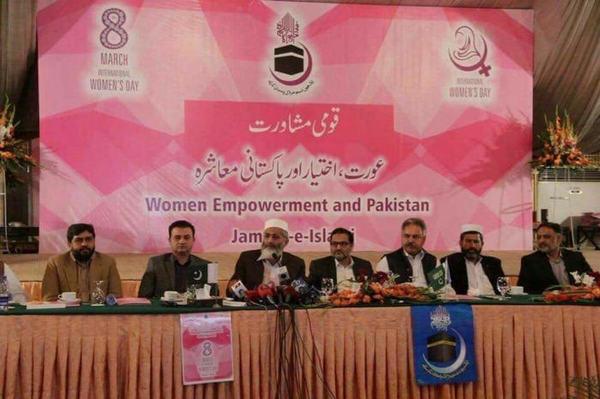 8-е марта в Пакистане Пакистан, Ирония жизни