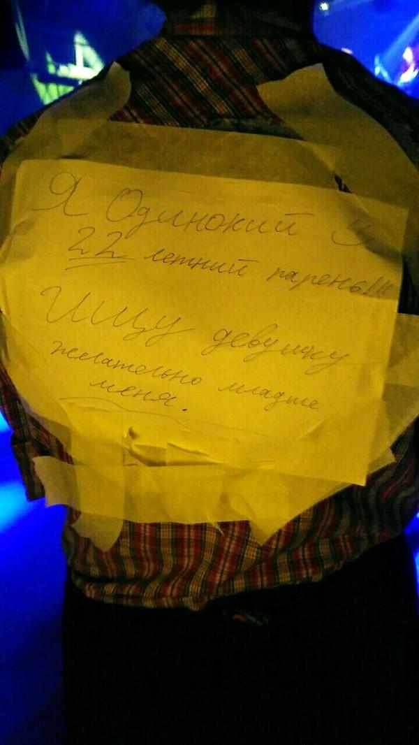 Девушка пикапер нашла приключений на жопу #6