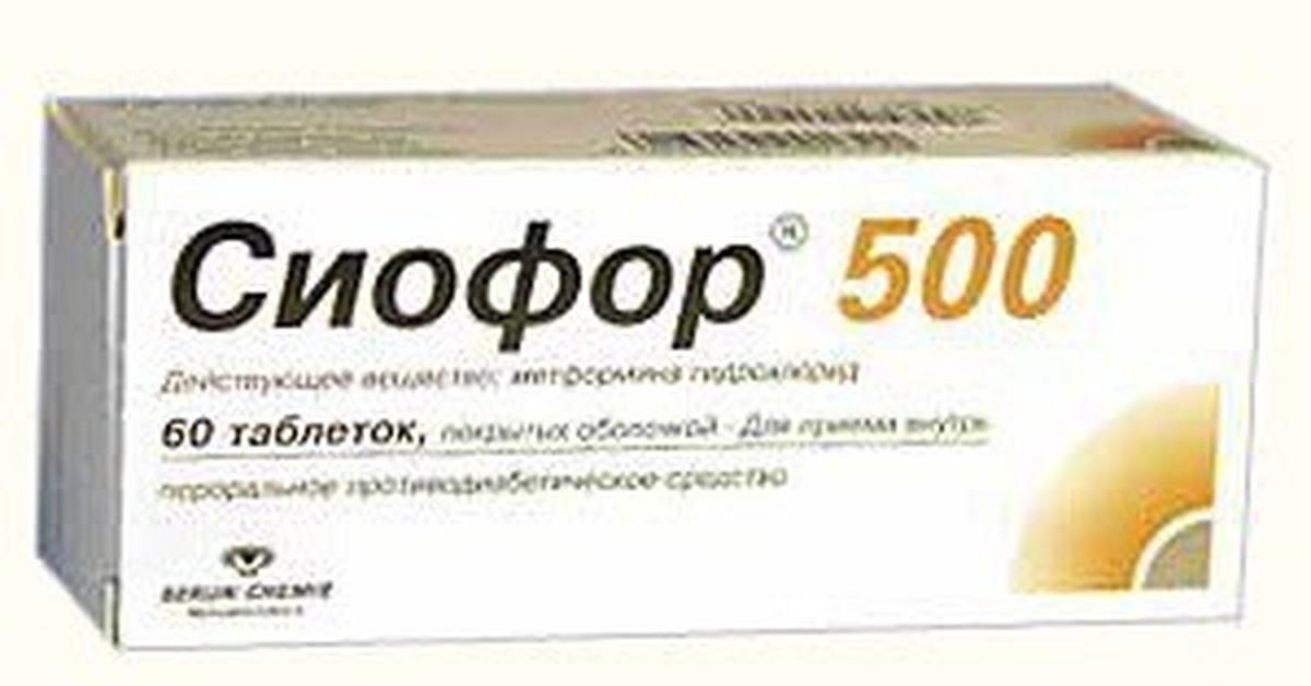 таблетки для похудения эффективные цена икеа