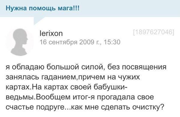 ssat-v-rot-forum